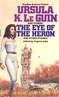 The eye of the heron and other stories / Ursula Le Guin and others ; edited by Virginia Kidd. London  New York : Granada Publishing, 1980. - ISBN 0586050892